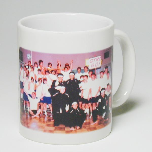 中学校卒業記念オリジナルマグカップ