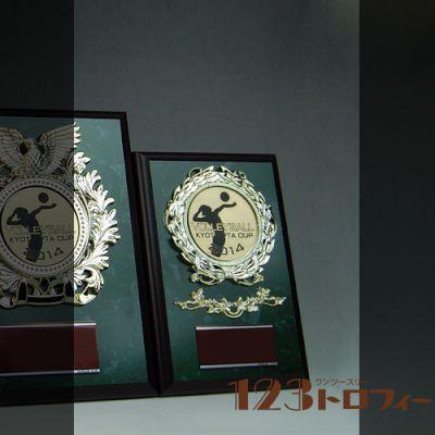 【オリジナルデザインができる表彰楯】 ATZ-2448C ★高さ180mm 《#B23》 ★プレート彫刻無料