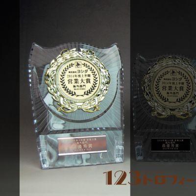 【オリジナルデザインができる表彰楯】 ATZ-2477A ★高さ173mm 《#B24》 ★プレート彫刻無料