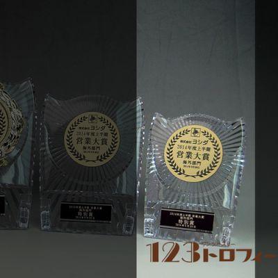 【オリジナルデザインができる表彰楯】 ATZ-2477D ★高さ124mm 《#B26》 ★プレート彫刻無料
