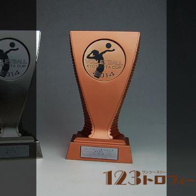 【オリジナルデザインができるトロフィー】 BRZ-2647 ★高さ174mm 《SO-110》 ★プレート彫刻無料