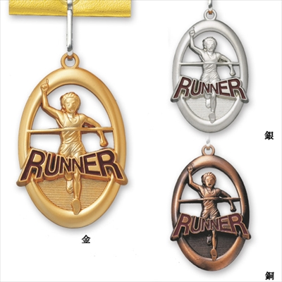 キュービックメダル MY-9321