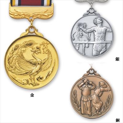 ゴールドメダル MY-9520