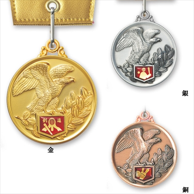 アドプレートメダル MY-9600