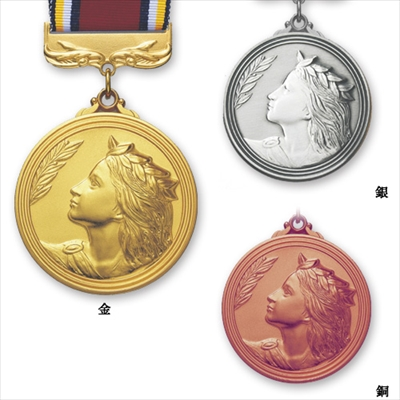 ファインメダル MY-9620