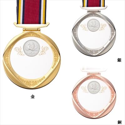 ラグジュアリーメダル MY-9710