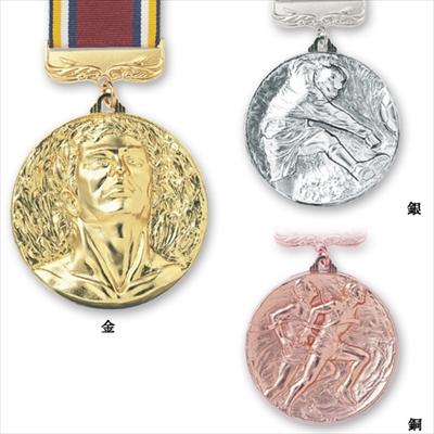 ダイナミックメダル MY-9743