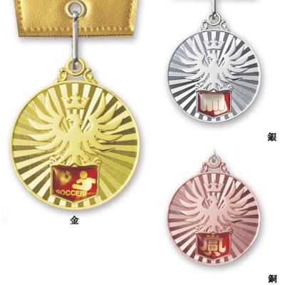 アドプレートメダル MY-9750
