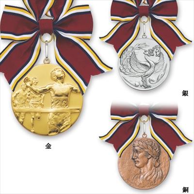 ジャンボメダル MY-9770C