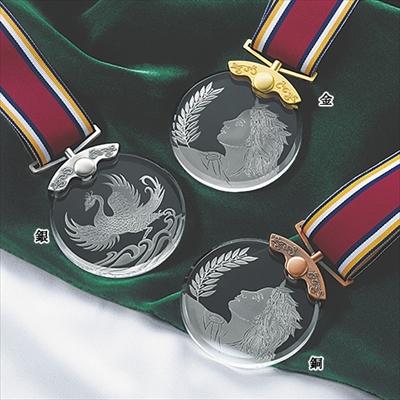 ハーモニーメダル MY-9790C