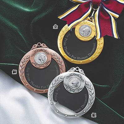 グレイシャスメダル MY-9800