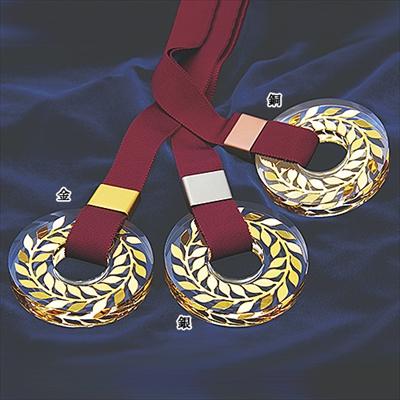 光のメダル MY-9851