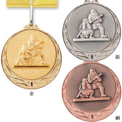 消防士表彰メダル SB-29 ★直径70mm《27×35》