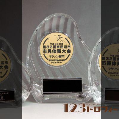 【オリジナルデザインができる表彰楯】 YCZ-2956A ★高さ148mm 《#B24》 ★プレート彫刻無料