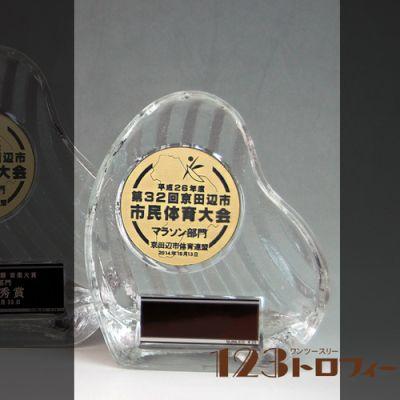 【オリジナルデザインができる表彰楯】 YCZ-2956B ★高さ130mm 《#B25》 ★プレート彫刻無料