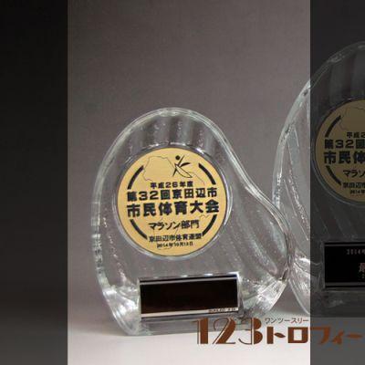 【オリジナルデザインができる表彰楯】 YCZ-2956C ★高さ115mm 《#B26》 ★プレート彫刻無料
