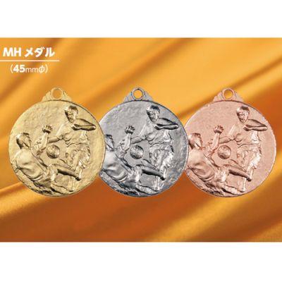 MHメダル 直径45mm 《MH》 【選べる図柄27種】