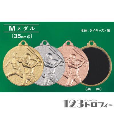 MSメダル直径53mm 《A-0》【選べる図柄45種】
