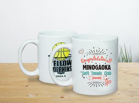 オリジナルデザインができるマグカップ