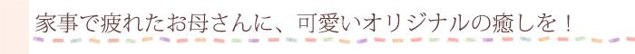 オイルランプ津軽赤りんご